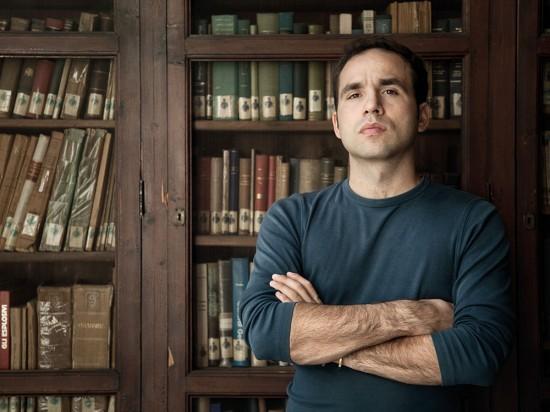 Ph. Niko Coniglio