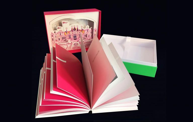 Il catalogo do ut do 2016